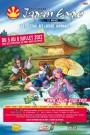 [Souvenirs] Japan Expo2012