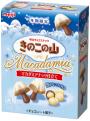 Unboxing & Taste sur les Kinoko no YamaMacadamia