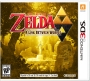 (Unboxing & Gameplay) The Legend of Zelda: A Link Between Worlds sur Nintendo 3DS
