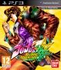 Direct Live sur la démo du jeu Jojo's Bizarre Adventure: All StarBattle