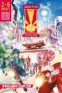 Japan Expo donne rendez-vous à tous les passionnés de high-tech du 2 au 6 juillet 2014!