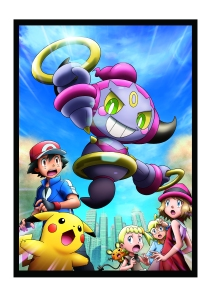 pm18_mc01_hoopa_and_the_clash_of_ages_art